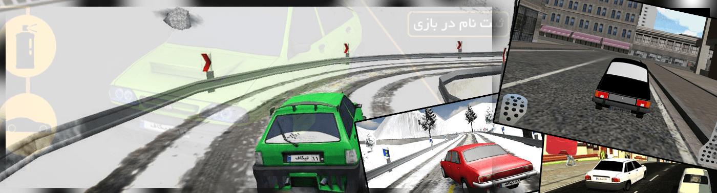 ساخت بازی های سه بعدی آندروید همراه با آموزش فارسی