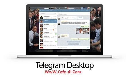 Telegram Desktop دانلود جدیدترین نسخه تلگرام برای کامپیوتر