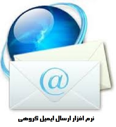 IDM دانلود منیجر Internet Download Manager