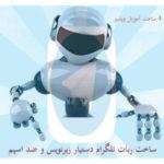 telegram robot antispam