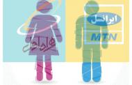 بانک شماره موبایل به تفکیک جنسیت کل کشور